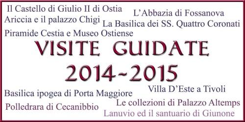Header Visite guidate 2014-2015