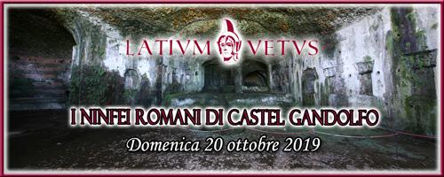 Visita ai ninfei romani di Castel Gandolfo