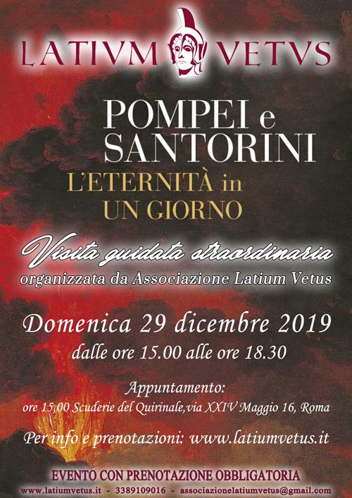 volantino-visita-mostra-pompei