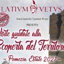 Pomezia 'Estate 2021' – Visite guidate alla scoperta del territorio